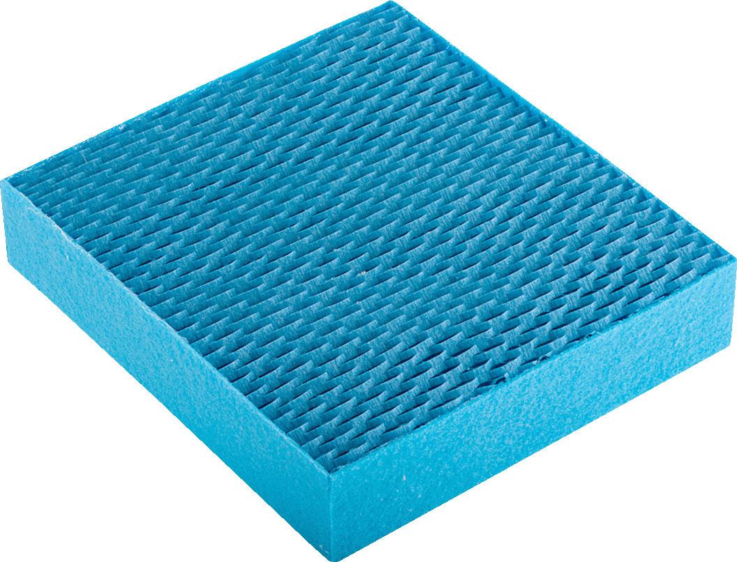 TotalCool Ersatzfilter-Set für Luftkühlgerät 2 Stück